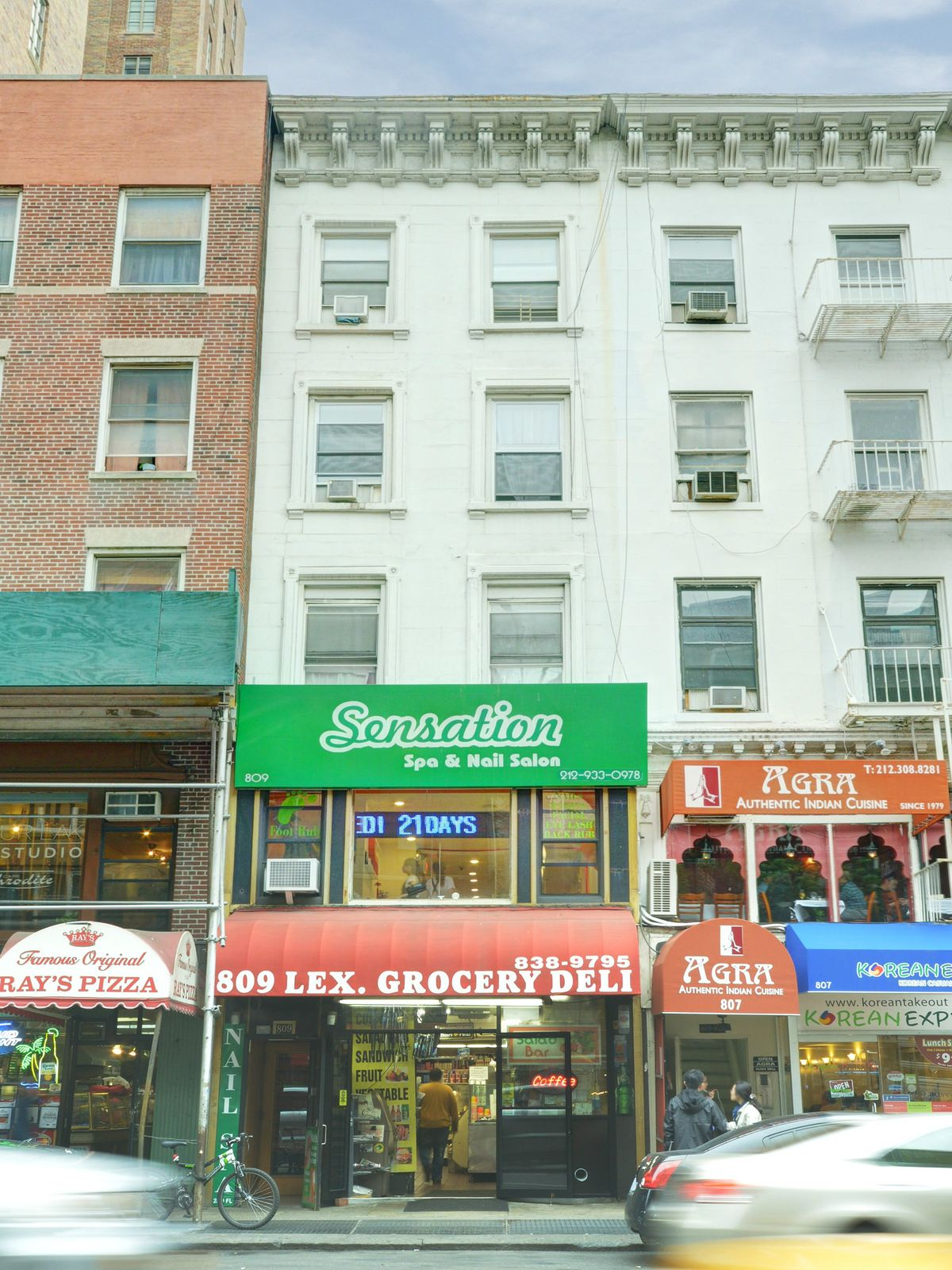 Location! Location! Location!, New York NY Multiple Units - New York City Real Estate