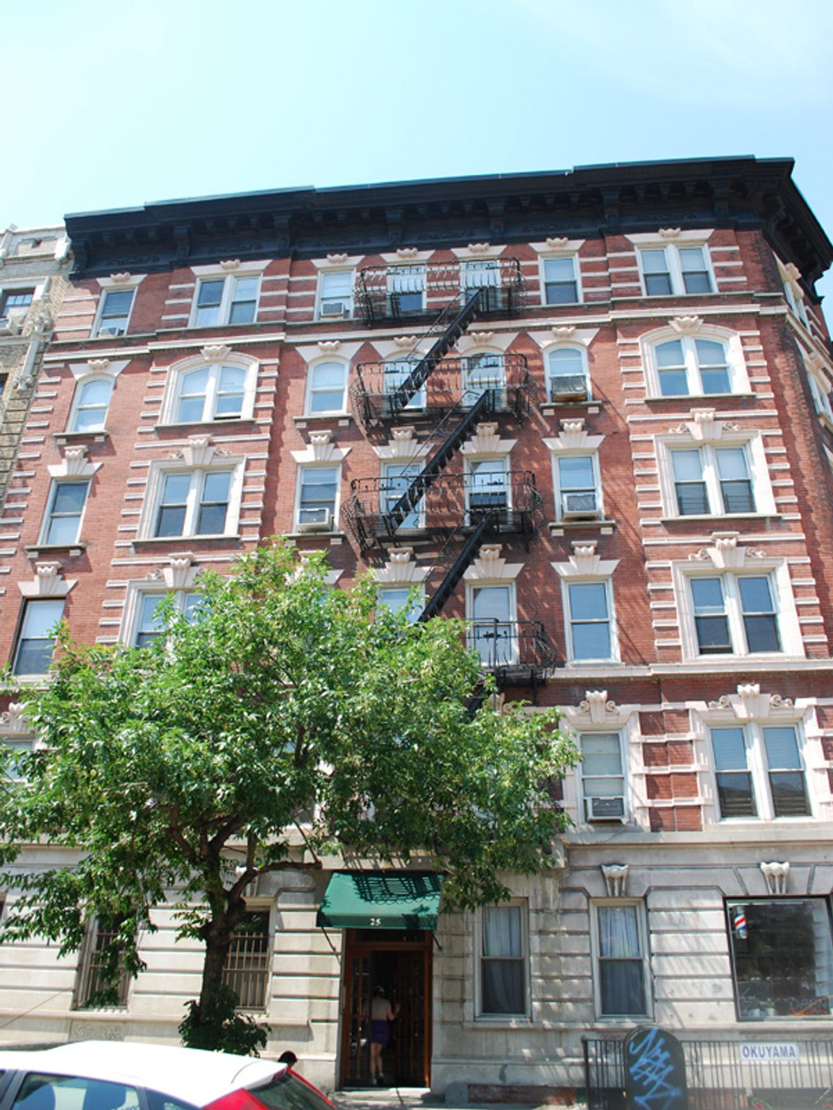25 Charles Street, 3C, New York NY Cooperative - New York City Real Estate