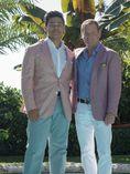 The Goodnough Team Palm Beach Brokerage